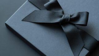 Quà tặng giáng sinh cho khách hàng – tầm nhìn và chiến lược